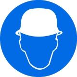 Работа в защитной каске(шлеме)