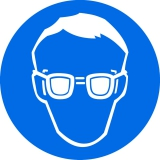Работа в защитных очках