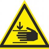 Осторожно! Возможно травмирование рук