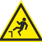 Осторожно! Возможность падения с высоты