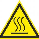 Осторожно, горячая поверхность