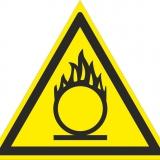 Пожароопасно!Окислитель