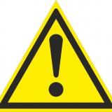 Внимание! Опасность (прочие опасности)