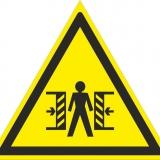 Внимание! Опасость зажима
