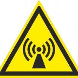 Внимание! Электромагнитное поле