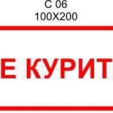 1_ne-kurit_56aa25a2c1e8c