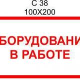 1_oborudovanie-v-rabote_56aa329841f79