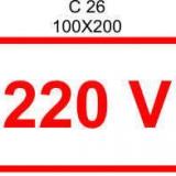 220-v_