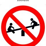 Качаться запрещено