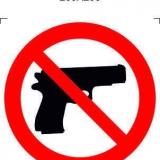 Ношение оружия запрещено