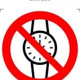 С часами запрещено