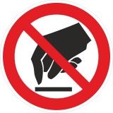 Запрещается прикасаться опасно