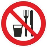 Запрещается принимаь пищу
