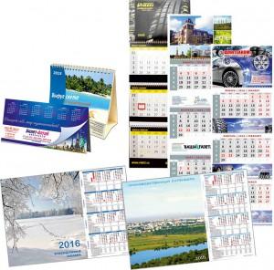 kalendari-dghdy6e3hd