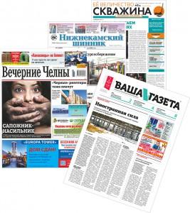 gazeta-d53gdghsf